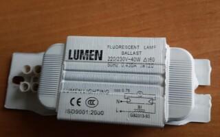 Зачем используют дроссель для люминесцентных ламп?