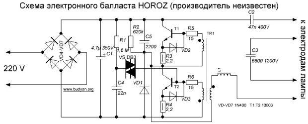 Схемы включения люминесцентных ламп с электромагнитными ПРА.
