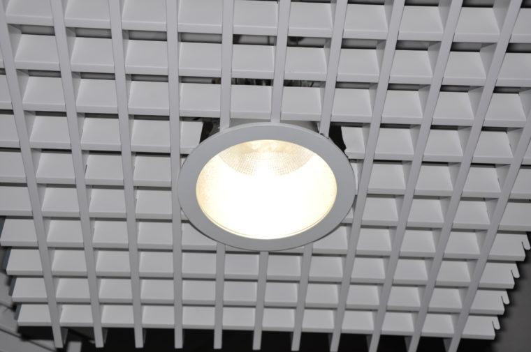 Светодиодный светильник Грильято.