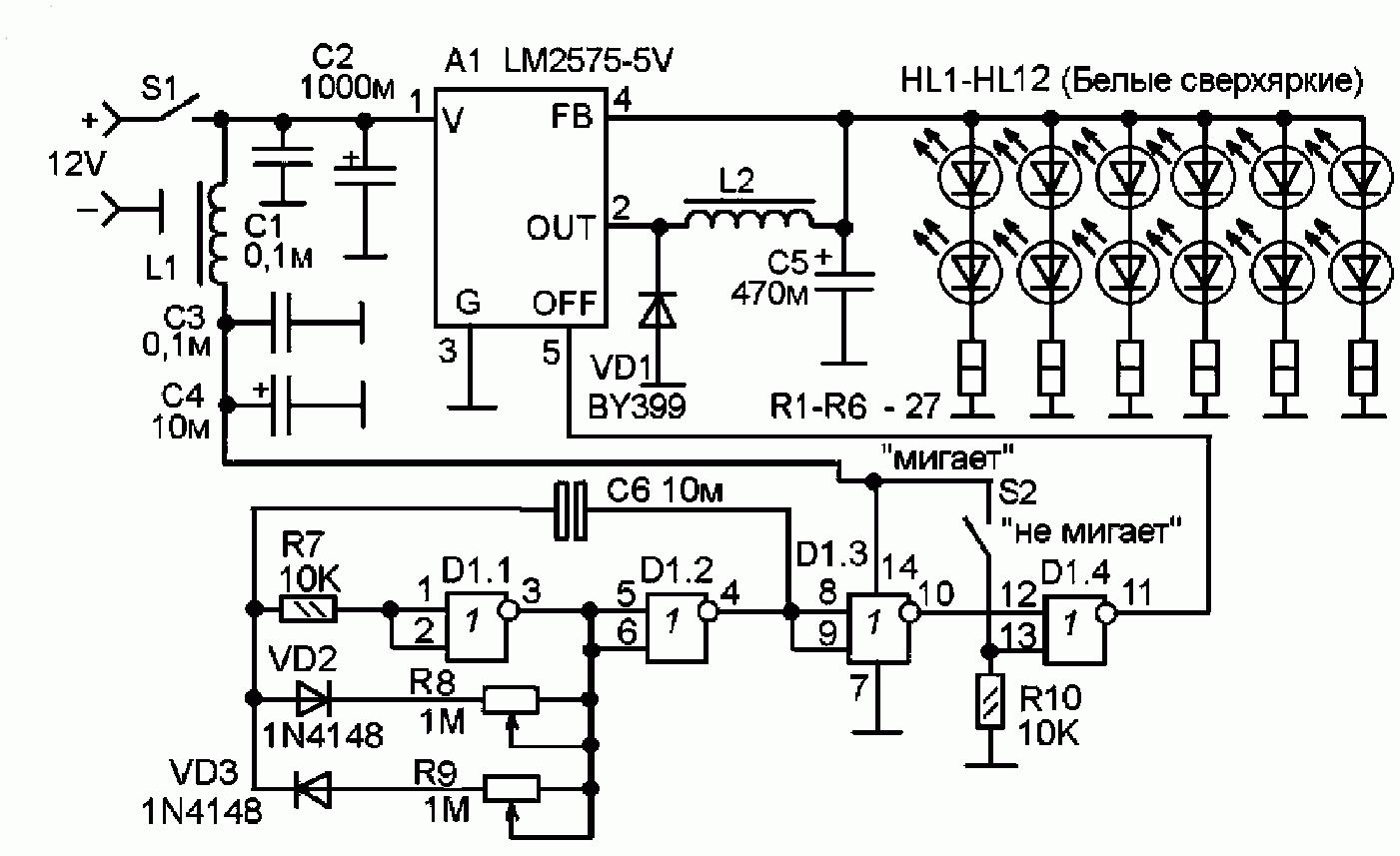 Принципиальная схема самодельного прожектора на светодиодах.