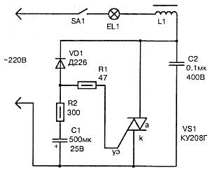 Схема УПВЛ с применением симистора.