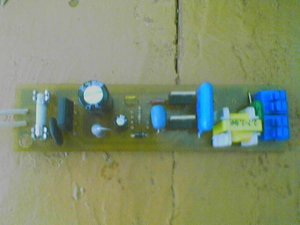 Фото внутреннего устройства ЭПРА